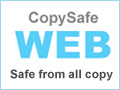 Copy protect web pages and images.